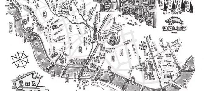 跟着手绘地图到东京23区散步,看懂东京的过去与现在