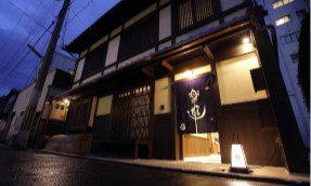 【京都】夜宿京町家   深度体验京都町民生活