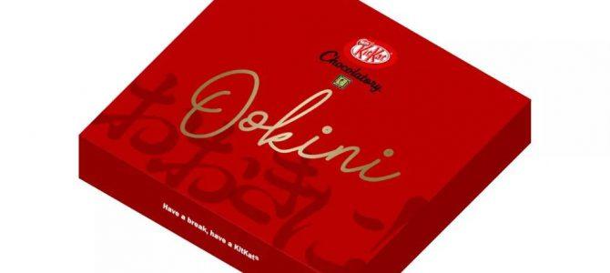 【必买伴手礼】大坂伊丹空港KitKat专门店新开张,超吸睛Kitkat握寿司大方送给你!