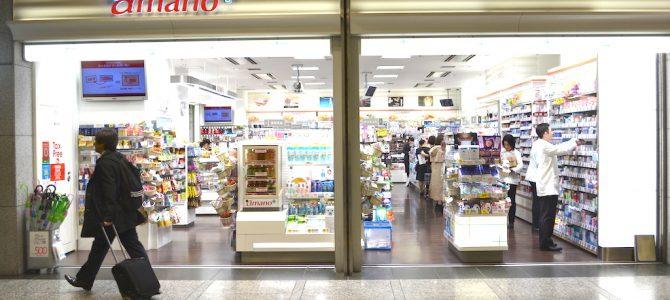 【名古屋】amano药妆店JR名古屋站中央店 方便好买又优惠!