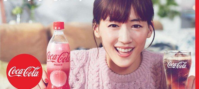 【必买限定商品】可口可乐史上最初「蜜桃可乐」日本发售,2018全新樱花限定瓶同时登场
