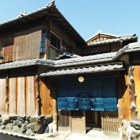 【京都必去】京都二宁坂百年历史日本传统家屋 化身星巴克新店铺!
