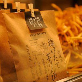 【东京必买零食】四国高知地瓜名店「芋屋金太郎」,现炸地瓜条东京日本桥限定贩售