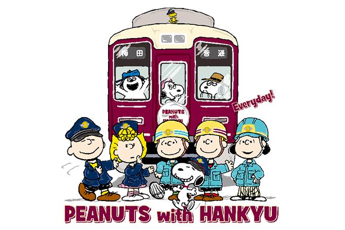 阪急电车与PEANUTS合作推出装饰电车「Snoopy & Friends号」第2弹!