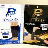 LET'S 「温活」!PeaceEight简单护腿也护健康!