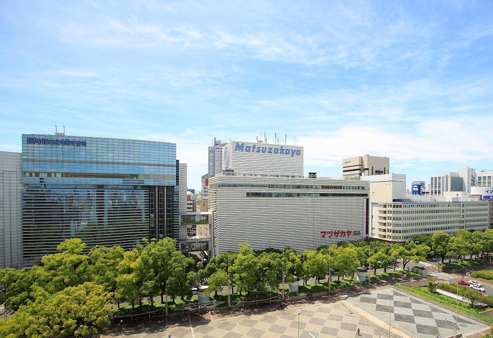 【日本购物 优惠券】松坂屋名古屋店购物95折优惠券