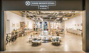【东京必逛】日本GOOD DESIGN 专门店,得奖好设计通通在这里