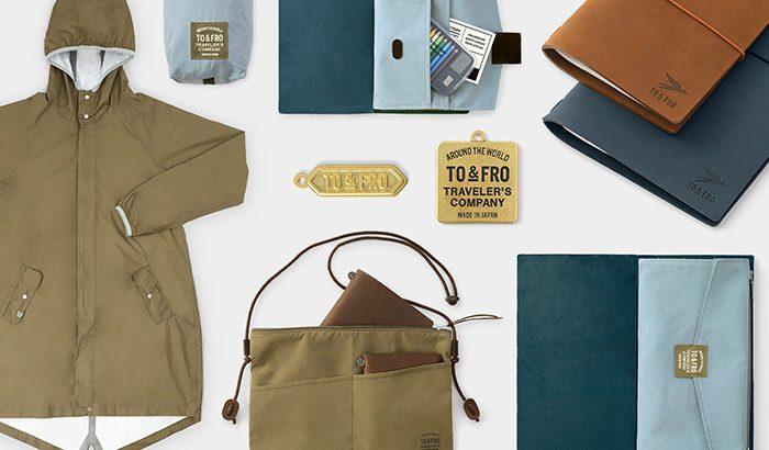 TO&FRO × TRAVELER'S COMPANY 联名旅行用品,体验日本顶级纺织工艺
