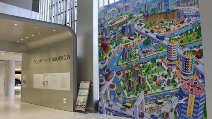 【丰田市 景点】TOYOTA的故乡(上)丰田会馆、丰田市美术馆、美食推荐、香岚溪和足助老街
