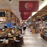 【浅草】一整栋的地方职人物产店 Marugoto Nippon