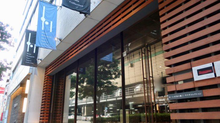 【东京】滨口阳三美术馆:人形町散步推荐路线 欣赏巧夺天工的铜版画(附设咖啡馆有亮点)