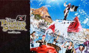 【东京迪士尼海洋】夏日全新主题「迪士尼夏日海盜世界」登场!一起加入清涼畅快的水花大战