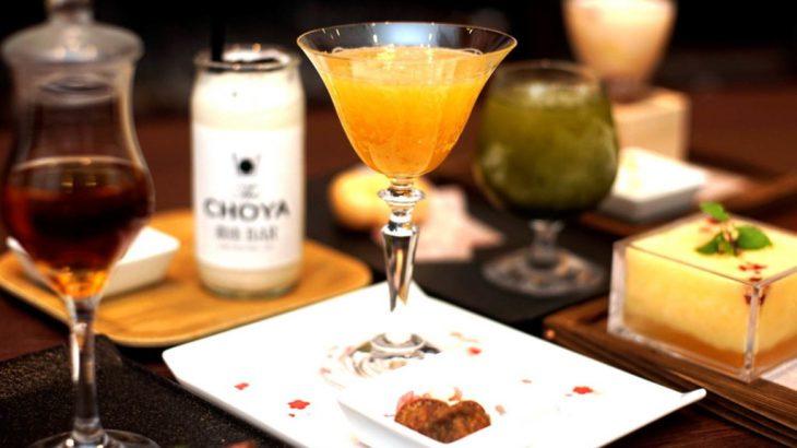 梅酒控注意!日本CHOYA推出首间梅酒调酒吧「The CHOYA银座BAR」快快来尝鲜