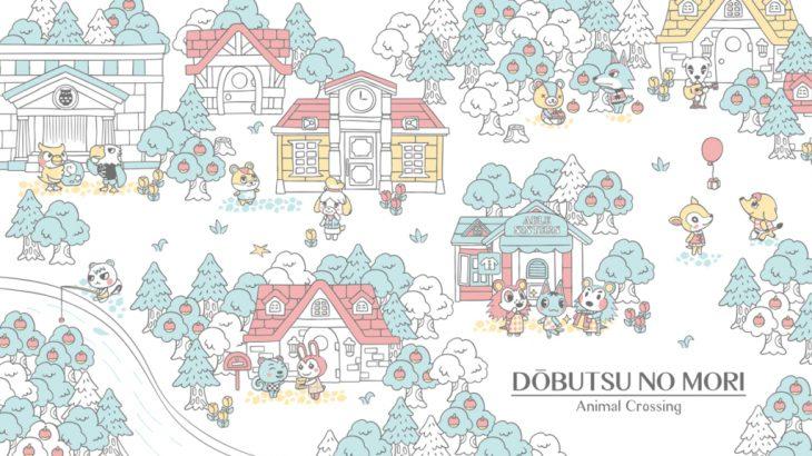【涩谷】集合啦!动物森友会的粉丝们,快来看看「Nintendo TOKYO」限定周边商品