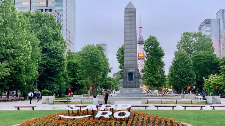 【札幌】札幌电视塔高空弹跳!挑战最刺激难忘的玩乐体验!