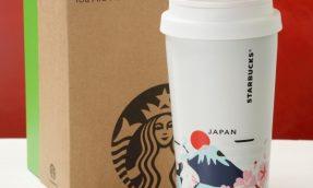 【日本必买】日本星巴克You Are Here富士山系列推出TO GO不锈钢随行杯