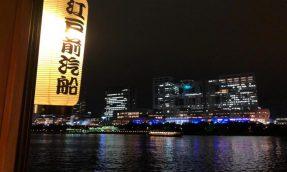 【东京夜景必游】保证难忘!搭上日本「屋形船」一边看东京灿烂夜景,一边大啖国民美食