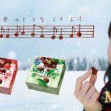 【日本购物】明治两大长销明星产品:雪吻巧克力&氨基酸胶原蛋白PREMIUM(有折价券)