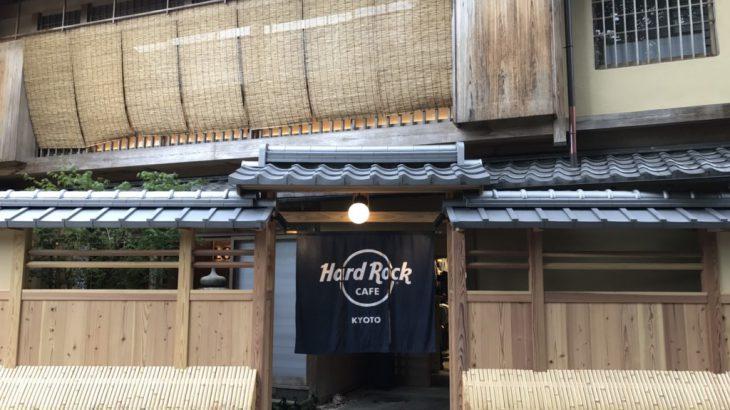 【京都祇园】融合传统与摇滚元素,町家风Hard Rock CAFE京都店登场