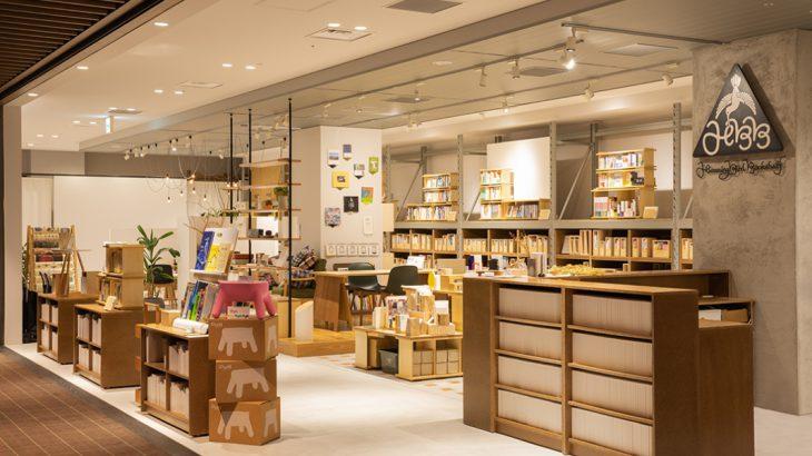 等待被翻阅的风景——HummingBird Bookshelf为你打造独一无二的专属书架