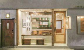 【东京民宿推荐】一室一旅。整幢限定一间客房★TOKYO LITTLE HOUSE★跟着咖啡香和艺廊一起好眠 老屋新生温韾旅店