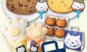 【大坂必吃】超萌猫猫吐司周年纪念,新坂急饭店「BLUE JEAN」推出期間限定猫猫组合袋