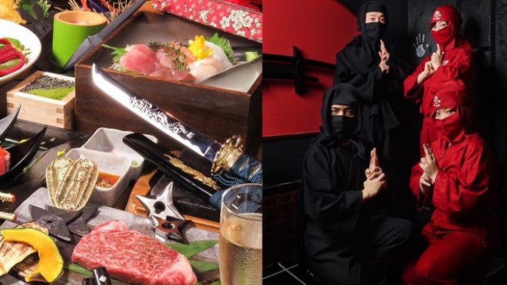 【浅草美食餐厅】忍者出没请小心!到「忍者屋敷 NINJA CASTLE 浅草」主题居酒屋餐厅体验忍术世界里的美食