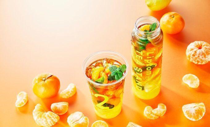 立顿红茶好_立顿推出期间限定新饮品柑橘水果茶系列!喜欢橘子的朋友千万 ...