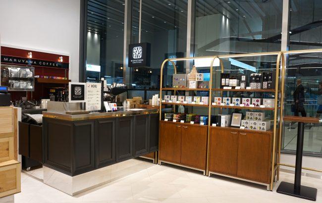 丸山咖啡全新开发轻松冲泡咖啡包,快到SHIBUYA SCRAMBLE SQUARE尝鲜