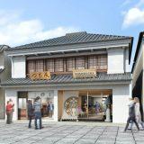 【长野】石灯笼搭配和式纸窗,浓浓日式风情木造建筑星巴克诞生!