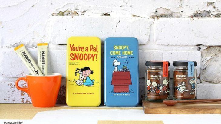 超可爱的史努比咖啡粉推出70周年纪念版,限定复古版瓶罐快来收藏!