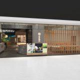 【东京】京都时尚茶馆「伊右卫门SALON」东京首间店面 进驻涩谷HIKARIE盛大开幕