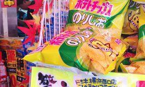 【购物】唐吉轲德让日本当地人和海外观光客都「爆买」!