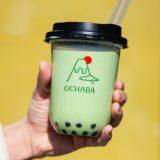 日本茶「珍奶」新魅力!日本茶奶茶专门店「OCHABA」东京、大阪登场