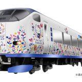 【关西机场】特急列车HARUKA全新涂装,超萌和服HELLO KITTY带领大家前往京都