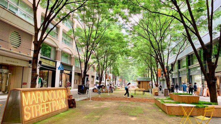 【东京】丸之内Marunouchi Street Park:街区绿化打造户外餐饮和行动办公室