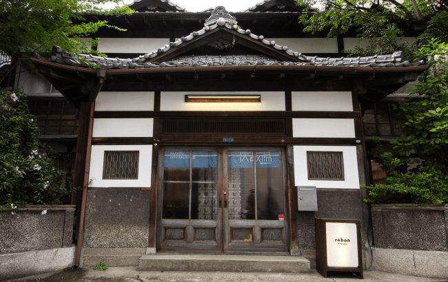 【上野】百年老钱汤转身文青咖啡店,到「rebon Kaisaiyu」品味跨越世代的下町记忆