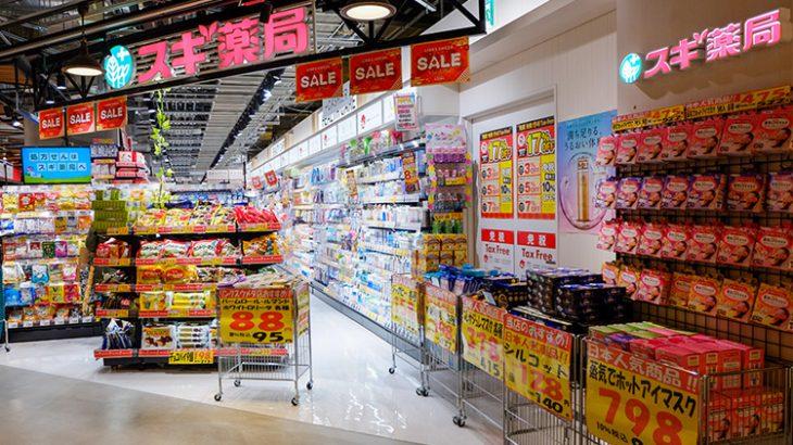 【大阪购物】逛药妆指名来「SUGI药局」LINKS梅田店,最高可享17%优惠折扣!