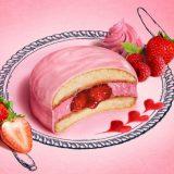 "LOTTE情人节新作「""生""巧克力派」超可爱粉红色巧克力派期间限定不要错过"