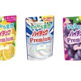 【日本必买推荐】Hi-Chew Premium森永嗨啾软糖 带来全天嗨翻好心情