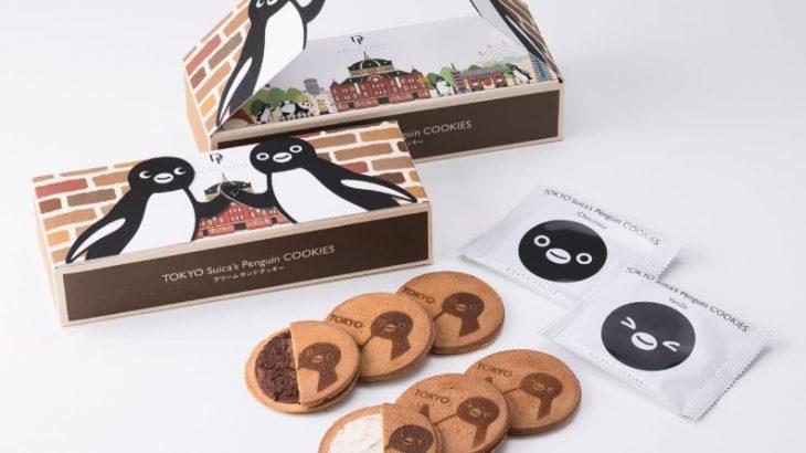 2019东京车站最新人气伴手礼排行榜大公开,同场加映超可爱的Suica企鹅饼