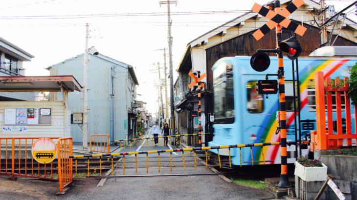 慢动作的大阪:堺市,一个下午的慢节奏散步刚刚好【张维中的日本小镇时光】