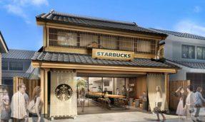 【川越必去】融合江户时代建筑风情及在地工艺,星巴克川越老街新门市3月开幕