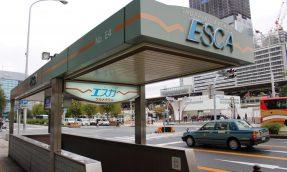 【名古屋 美食 购物】好吃好逛!新干线地下街商场ESCA(上)