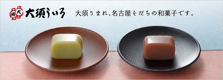 【名古屋】10大超人气伴手礼!名古屋最畅销点心全在这份清单里!