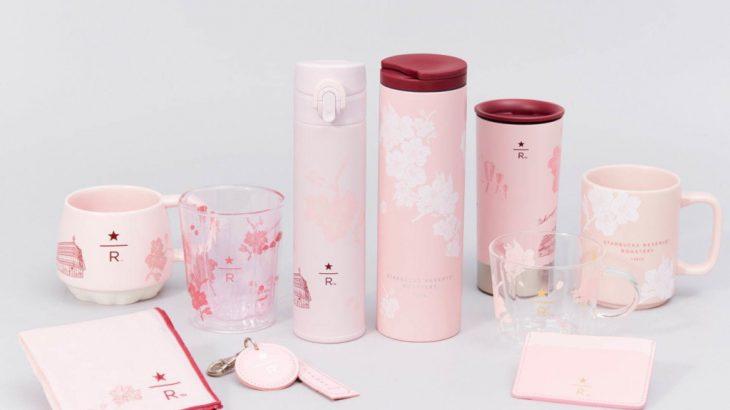 中目黑「星巴克臻选®东京烘焙工坊」推出2020樱花季独家周边商品
