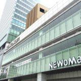 【新宿】新南口人气商场「NEWoMan」严选必逛店家必吃美食全指南