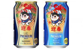 【必买限定商品】日本SUNTORY啤酒推出新春限量设计款,代表狗年超可爱「犬张子」华丽登场